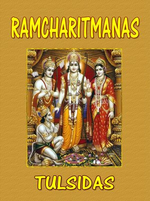 cover image of Ramcharitmanas (Hindi)